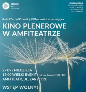 plakat_kino_plenerowe_w_amfiteatrze