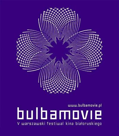 bulba2015
