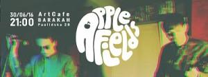 ArtCafe Barakah - koncert (Apple Fields)__grafika