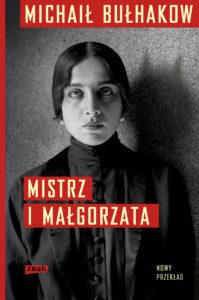 bulhakow_mistrz-i-malgorzata_poza-seria