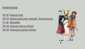 Teatr74