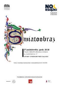 plakat_noc_ksiazki_w_muzeum_narodowuym_w_krakowie-_swiatoobraz