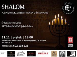 shalom_plakat